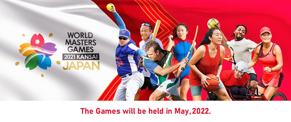 World Masters Games 2021 KANSAI in Kyoto City