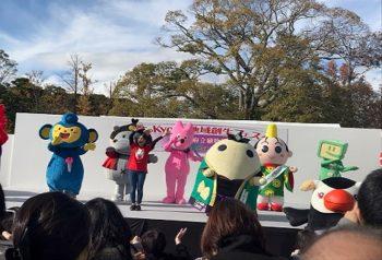 11月23日「あすのKyoto・地域創生フェスタ」in京都府立植物園でPR活動を行いました!