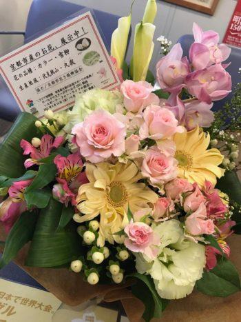 「TSUNAGUプログラム」 3/26~29 京都市産花きのPR