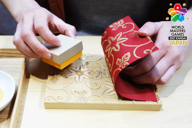 【京都・下京区・伝統工芸】京都土産にもおすすめ!唐紙文様が可愛い,和のポストカード作り