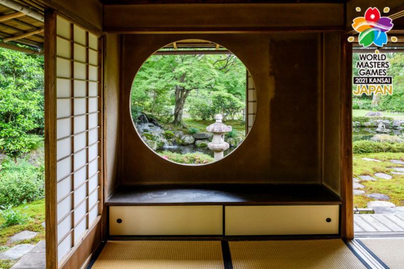 【京都府・京都市・日本の伝統文化】江戸時代の茶室で京料理と抹茶を楽しむプラン