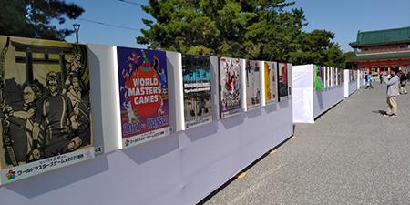 第60回公共サイン美術展が開催されました