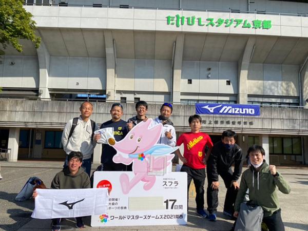「ワールドマスターズゲームズ2021関西」プレイベントマスターズ陸上競技 京都大会を開催しました!